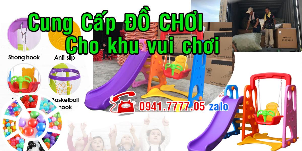 Chuyên cung cấp đồ chơi cho khu vui chơi trẻ em, hàng nhập khẩu chất lượng cao.