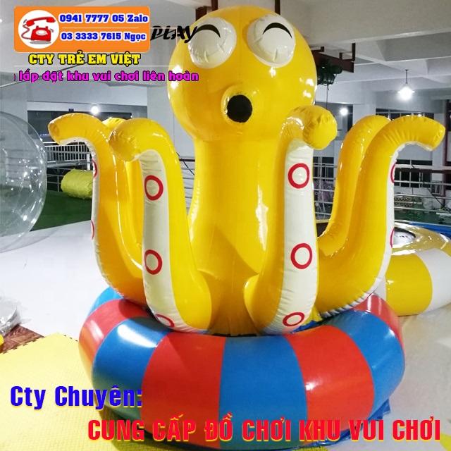 Mâm xoay bằng hơi khu vui chơi con bạch tuột màu vàng.
